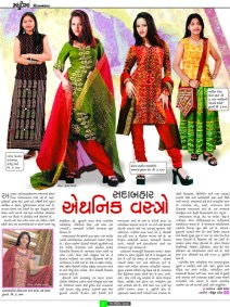 Article is about promoting the Indian ethnic look